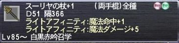 ae81b7be.jpg