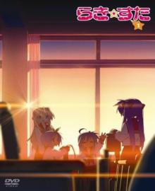 らき☆すた 1 限定版