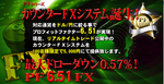 PF651FX.png
