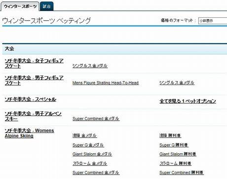 sochi2.jpg