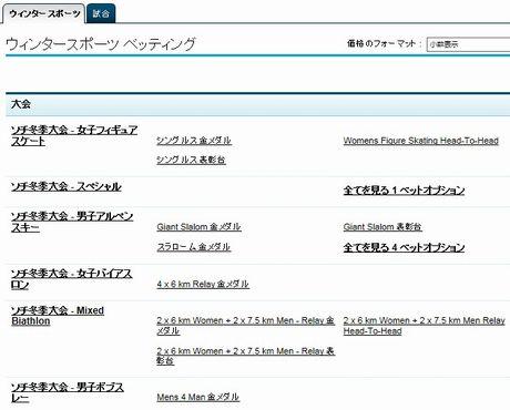 sochi4.jpg