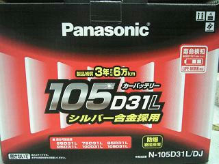 080802-1.JPG