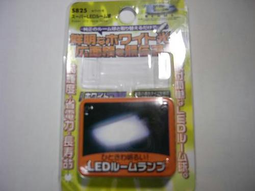 LED-ROOM-LAMP.JPG