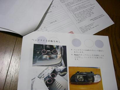 090915-5.JPG