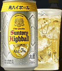 bottle_kan.jpg