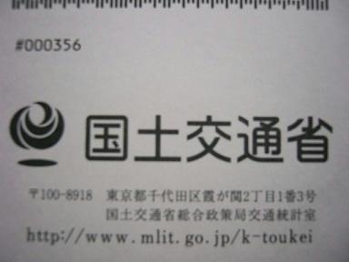 P1050576.jpg