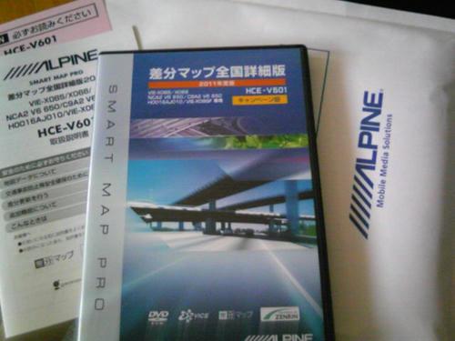 HCE-V601.jpg
