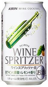 winespritzew.jpg