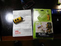 m-24101.JPG