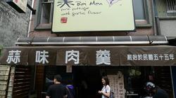 taiwan322.jpg