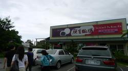 taiwan369.jpg