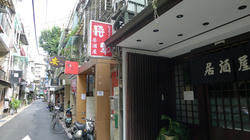2011_08_05145.jpg