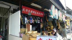 2011_08_06068.jpg