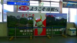 2011_08_10040.jpg