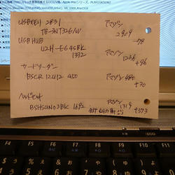 P1090863.JPG