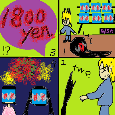 0804.png