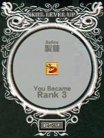 製錬RANK 3