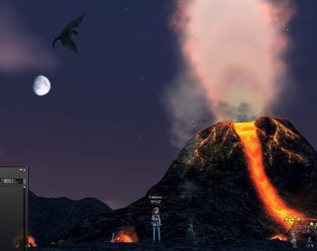 ラスパ火山