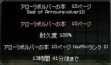 AR10P