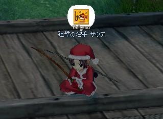 サンタのお手伝い