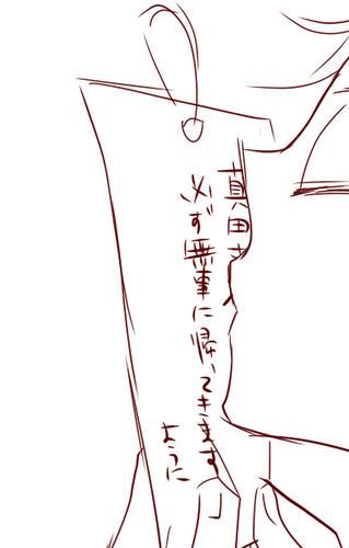 77ss.jpg