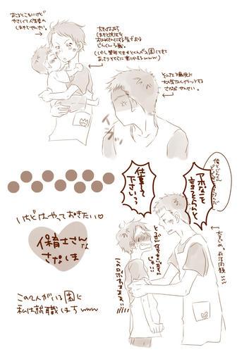 hoikushi-1-2.jpg
