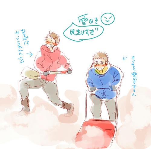 yukikakisc.jpg