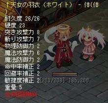tw_090706_3.jpg