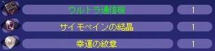tw_090707_5.jpg