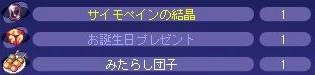 tw_090713_3.jpg