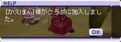 tw_090720_9.jpg
