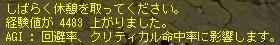 tw_090721_b.jpg
