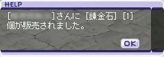 tw_090726_2.jpg