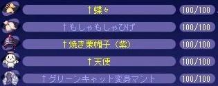 tw_090730_4.jpg