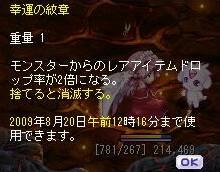 tw_090812_3.jpg