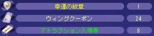 tw_090819_8.jpg