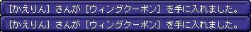 tw_090819_b.jpg