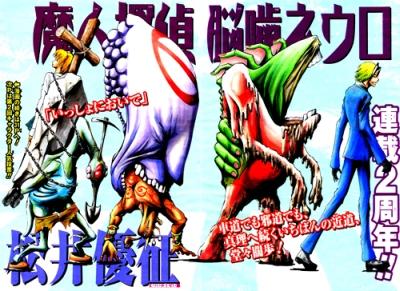 無法顯示錯誤的圖片「http://file.fishz.blog.shinobi.jp/003.jpg」