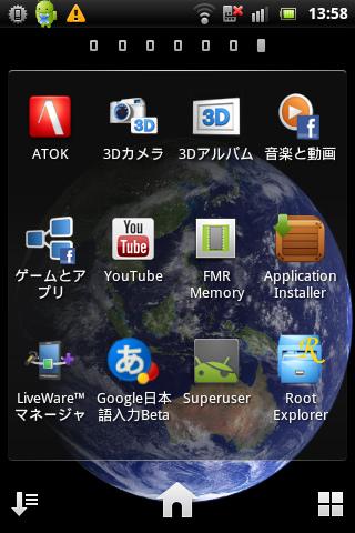 screenshot_2012-02-13_1358.jpg
