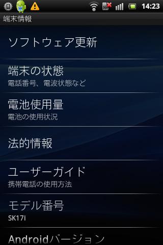 screenshot_2012-02-13_1423.jpg
