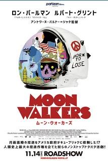 [Moonwalk]