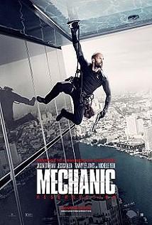 [Mechanic 2]