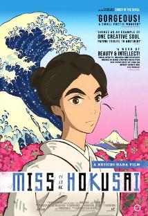 [Sarusuberi: Miss Hokusai]