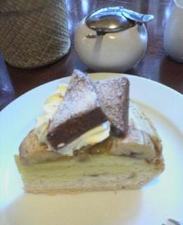 焼きバナナケーキ