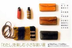 yosooi-ten.jpg