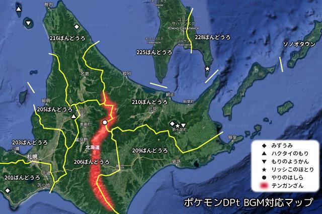 BGMエリア別北海道
