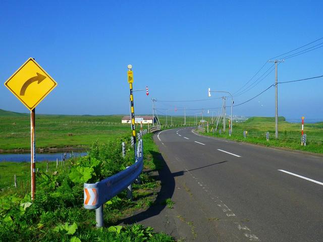 幌戸沼(浜中町)