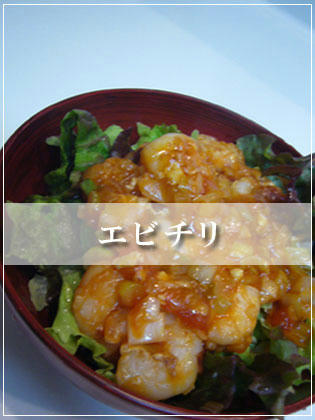 ouchi10.jpg