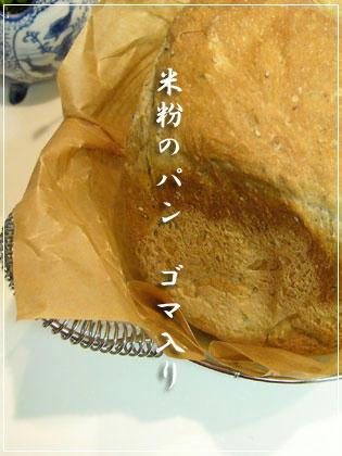 ouchi05.jpg