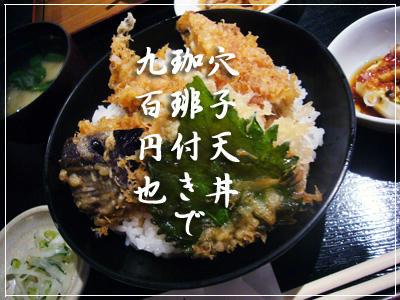 ouchi49.jpg